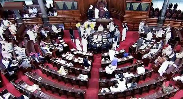 Rajya Sabha Passed Quota Bill