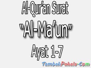 Surat Al-Ma'un, Al-Qur'an Surat Al-Ma'un