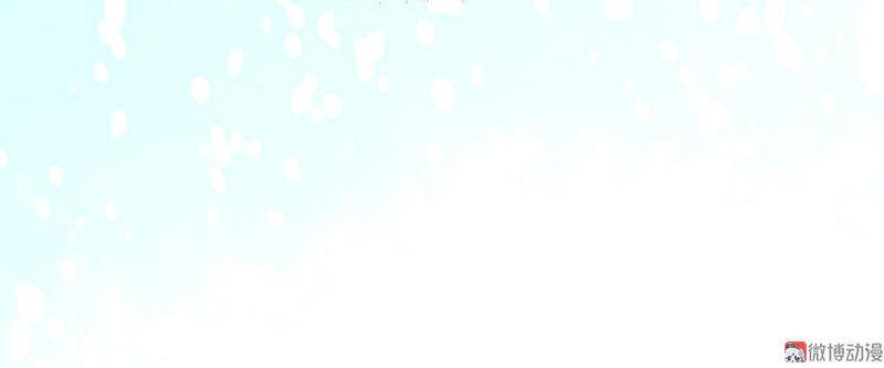 Khuynh thế đế vương cơ chap 2 - Trang 16