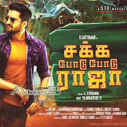 Sakka Podu Podu Raja tamil Movie Audio CD Front Covers, Posters, Pictures, Pics, Images, Photos, Wallpapers