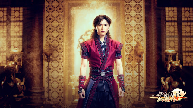 Sword of Legends 2014 Li Yi Feng