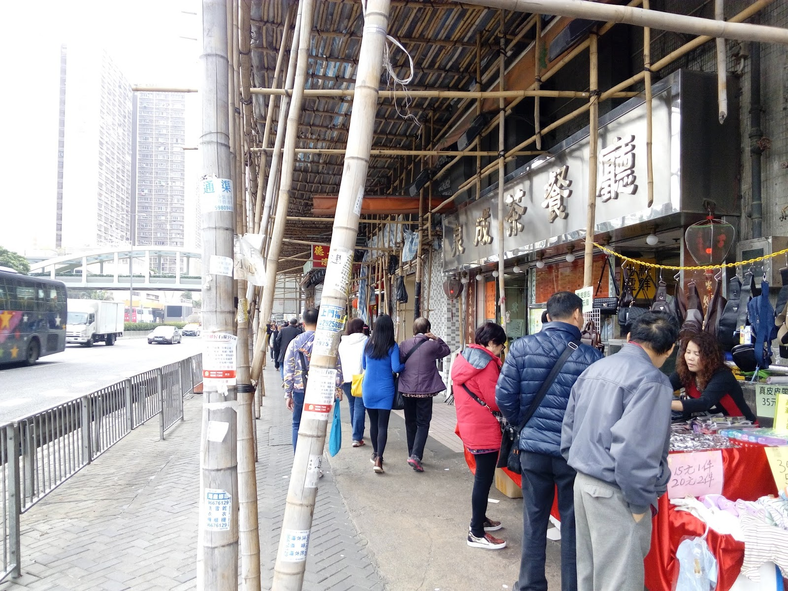 Grassroots O2: 黃大仙新光購物中心 @2015-12-30