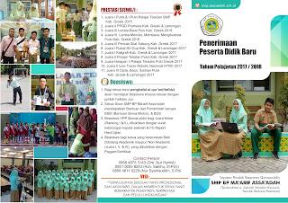 PENERIMAAN PESERTA DIDIK BARU TAHUN PELAJARAN 2017-2018