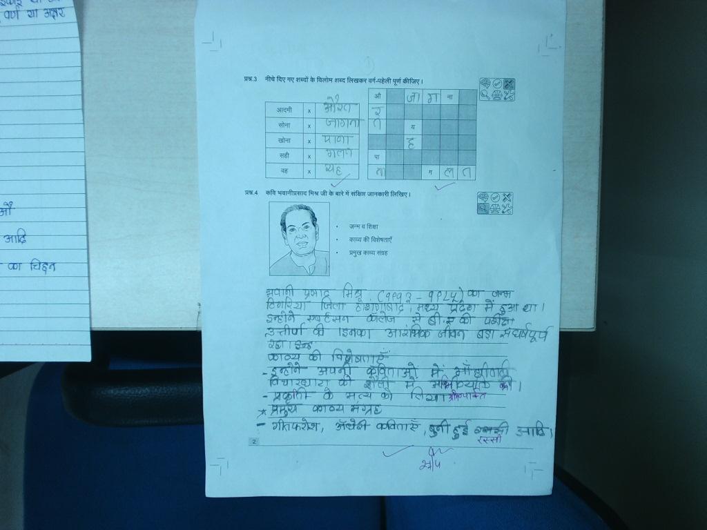 hight resolution of PIS VADODARA STD 7: GRADE 7 HINDI WORKSHEET AND GRAMMAR
