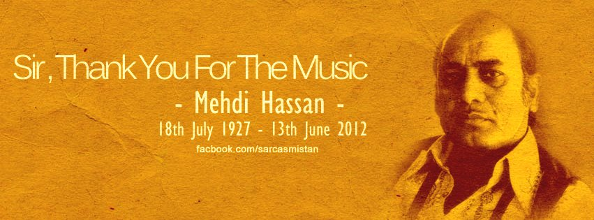 Moments Of Tranquility Mehdi Hassan The Voice Of God Is