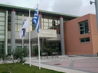 Ψήφισμα του Δημοτικού Συμβουλίου κατά της μεταφοράς των ταμειακών διαθεσίμων του Δήμου Σαρωνικού στην Τράπεζα της Ελλάδος.