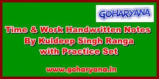 Download Time & Work (समय और कार्य) Handwritten Notes PDF By Kuldeep Singh Ranga with Practice Set