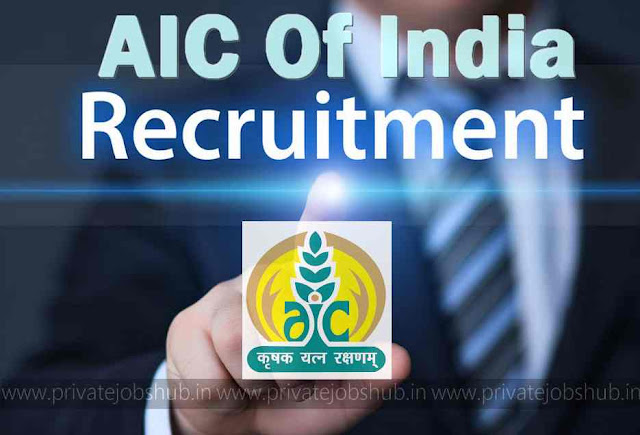 AIC Of India Recruitment