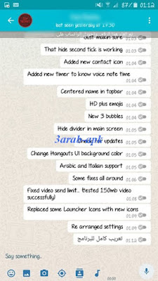 تحميل برنامج يو واتس اب بديل الواتس اب بلس اخر اصدار 1.1.0