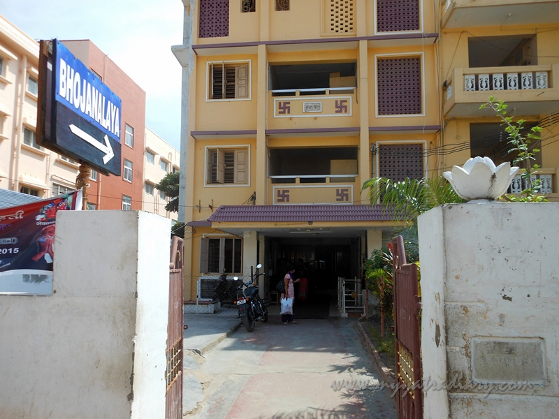 The entrance of Gujarati Bhojanalaya in Rameshwaram, Tamil Nadu