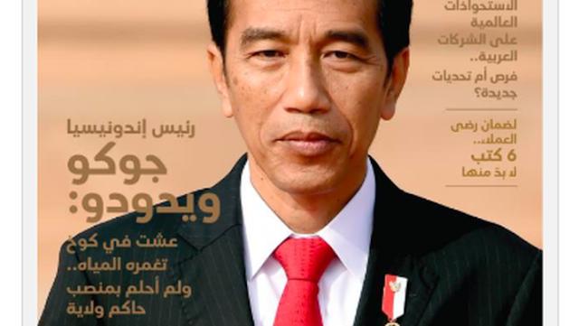 Presiden Jokowi Jadi Cover Majalah Elite Arab Saudi