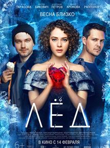Ice (2018) Torrent WEB-DL 720p Legendado Download