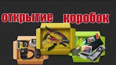 https://ranbox.ru.net