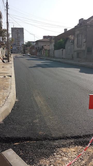 Virgin, Tarmac, Renovated, Yambol, Road,