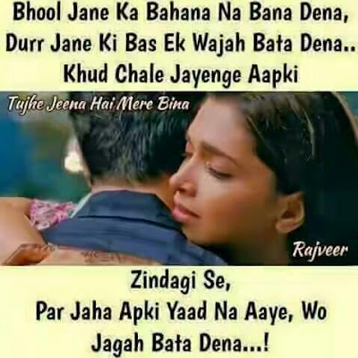 Romantic LOVE  shayar(love shayari,love couple,GF BF love photos,romantic couple,hindi shayari,english shayari)