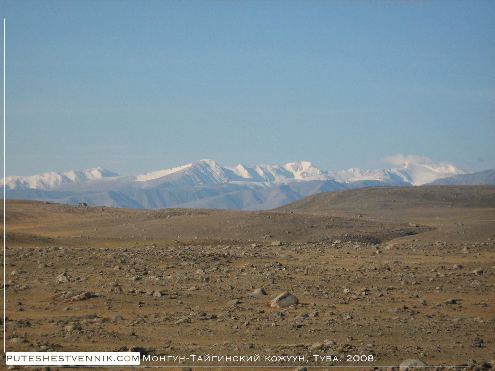 Снежные вершины и степь с камнями