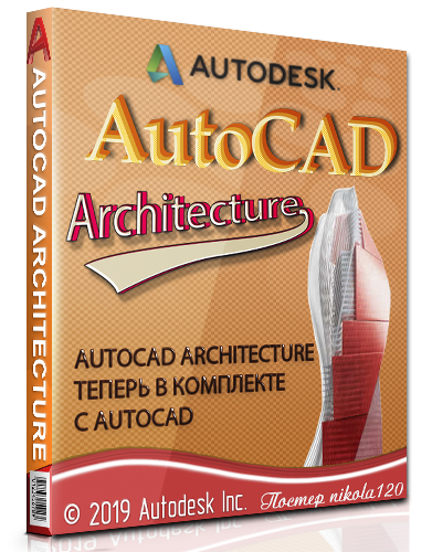 autocad 2020 torrent download