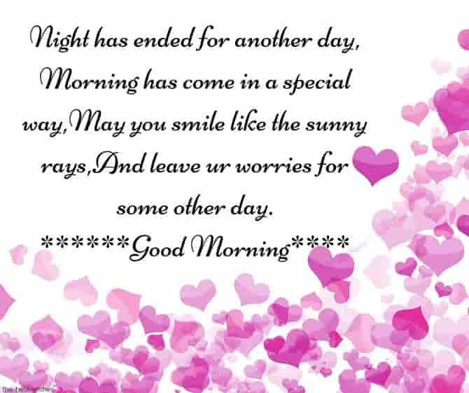 good morning sms for husband