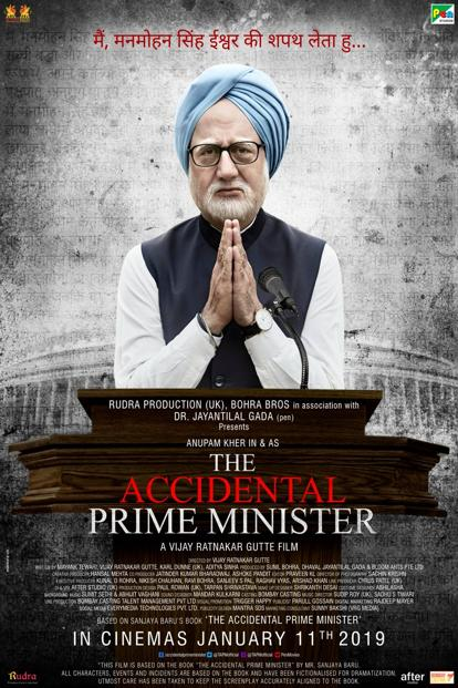 Anupam Kher's Movie The Accidental Prime Minister Budget Box Office Collection Update, Hit or Flop, Records