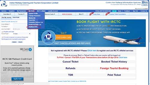 IRCTC Aadhaar KYC