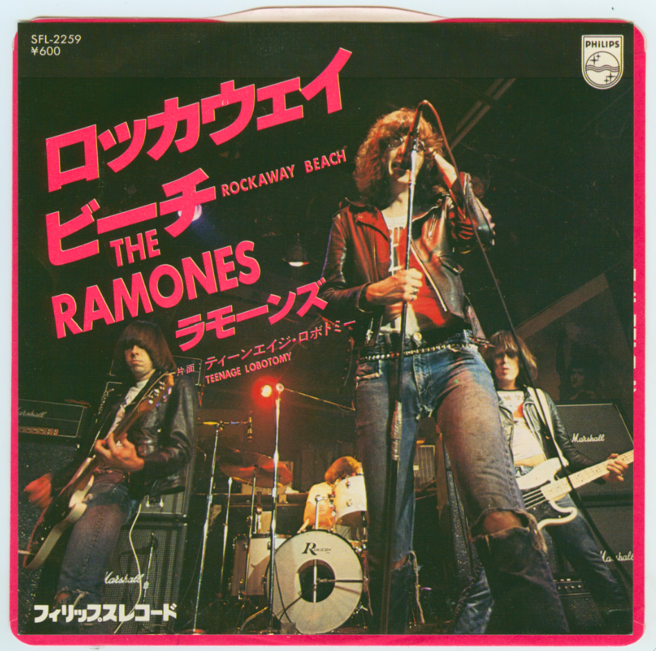 Ramones On Vinyl Record Of The Week The Japanese