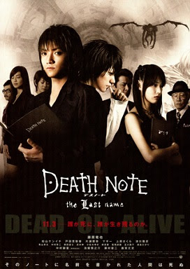 Film Death Note: The Last Name ( 2006)