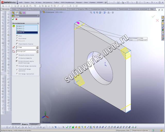 Исследуемая деталь Solidworks