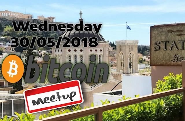 Athens Status - Meetup ΕΚΔΉΛΩΣΗ BITCOIN!!! May 30/05/2018