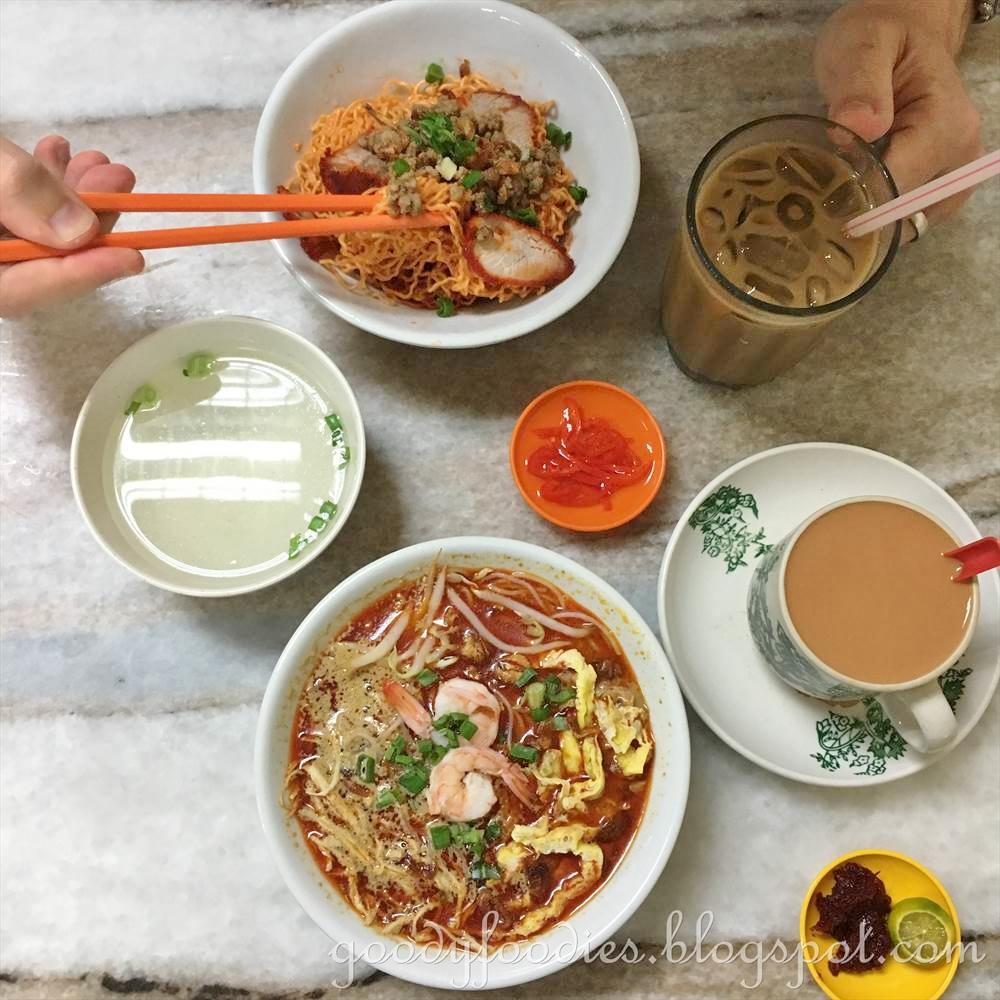 Goodyfoodies for X cuisine miri