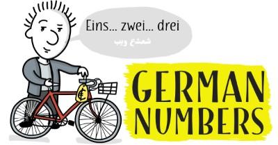 الأرقام بالألماني