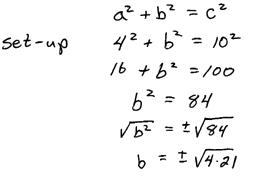 OpenAlgebra.com: Guidelines for Solving Quadratic