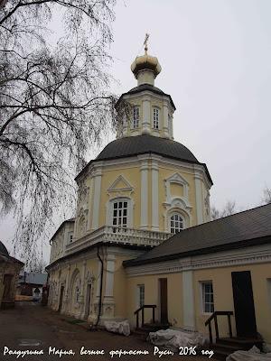 Житенный монастырь