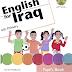 كتاب اللغة الانكليزية للصف الرابع الابتدائي الطبعة الجديدة 2016