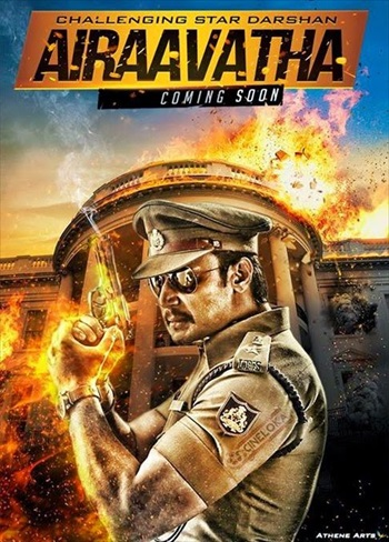 Mr Airavata 2015 UNCUT Dual Audio Hindi 720p HDRip 1.2GB