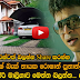 Flash Back group music band front Roshan Fernando latest luxury housing see here