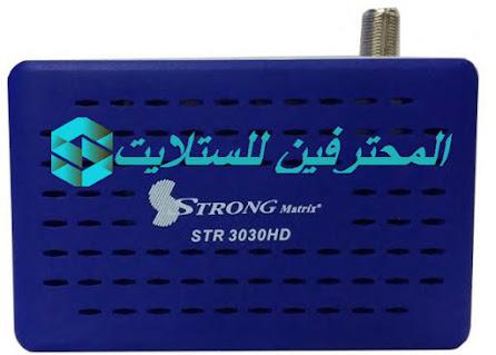 احدث ملف قنوات سترونج متركس STRONG Matrix STR 3030 محدث دائما بكل جديد