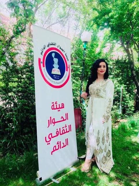 احتفالا تراثياإحياء لعيد العمال في منتزه خان الجوز لهيئة الحوار الثقافي الدائم لبنان