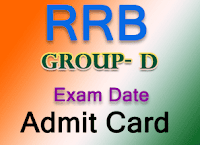 rrb group d exam city mock test link railway group d exam date 2018 rrbonlinereg.in