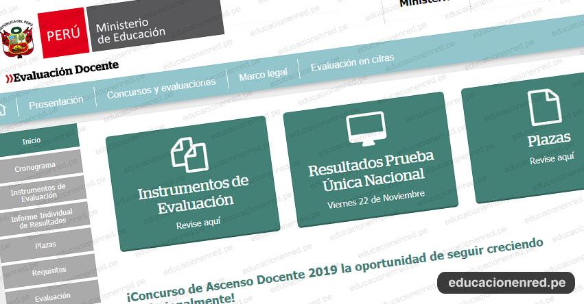 MINEDU publicará los Resultado de la Prueba Única Nacional del Examen de Ascenso 2019 (22 Noviembre) www.minedu.gob.pe