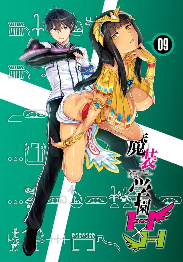 Masou Gakuen HxH Special