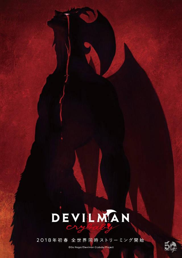 Devilman: crybaby plakat zwiastujący serial
