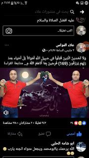 الوضع الليلي / فيس بوك