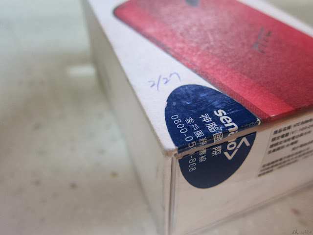 IMG 2188 - [開箱] HTC 蝴蝶機 Butterfly X920D 超美型5吋4核機!