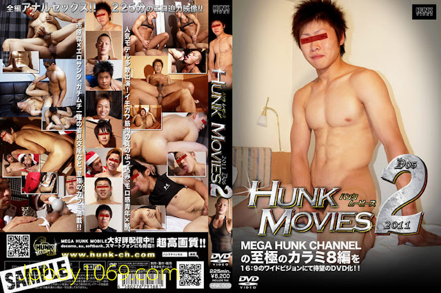 HNK8 [2 DVD]