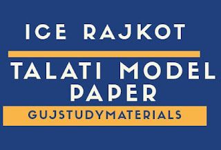 Talati Model Paper