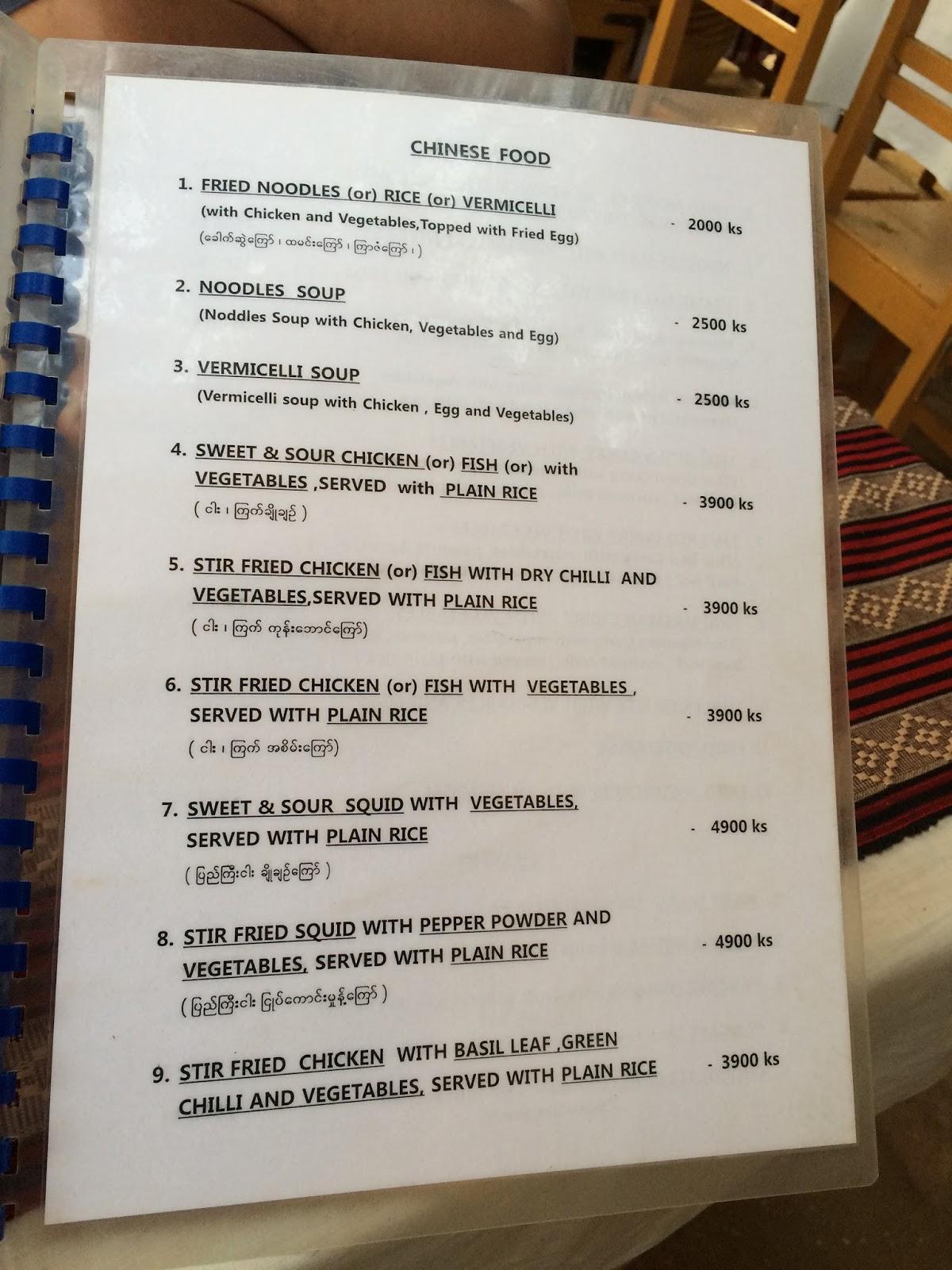 Really Good Cheap Restaurants