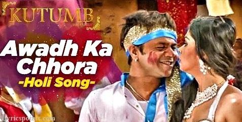 Awadh Ka Chhora Lyrics