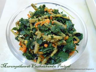 murungai keerai vazhaithandu poriyal [ drumstick leaf banana stem stir fry ]