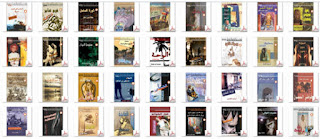 تحميل افضل 84 رواية عربية وعالمية انتشارا وشعبية بروابط مباشرة