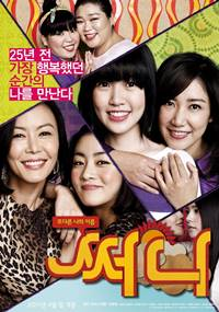 film korea romantis komedi bikin nangis